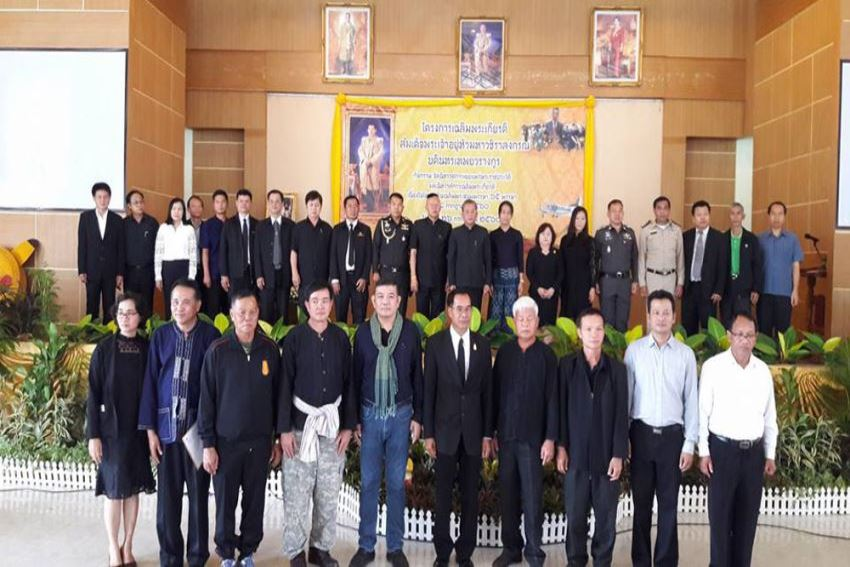 สำนักงานเกษตรฯจัดกิจกรรมเพื่อเฉลิมพระเกียรติร10