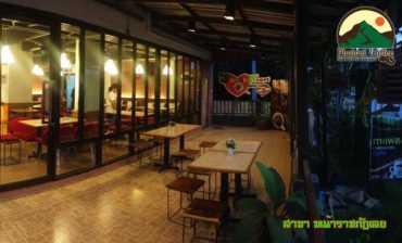 Phuloei Coffee สาขา หน้าราชภัฎเลย