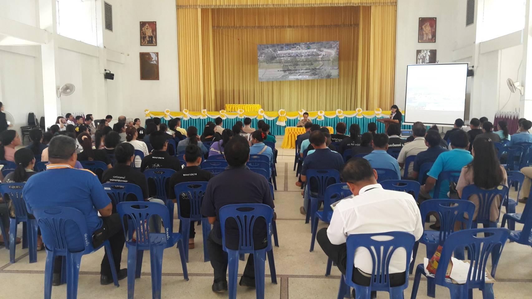 ผู้เข้าร่วมประชุม